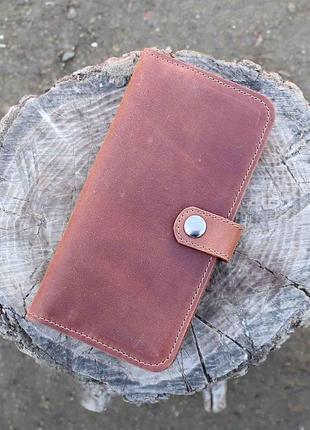Кошелек портмоне из натуральной кожи коньячный 2zmejki