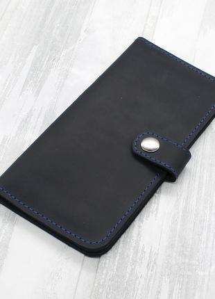 Кошелек портмоне из натуральной кожи синий 2zmejki