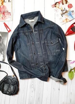 Куртка джинсовая базовая