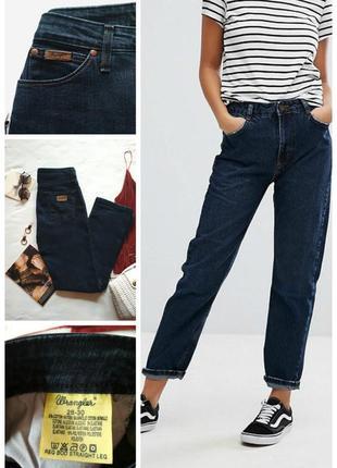 Джинсы бойфренды мом прямые винтаж легендарного бренда wrangler /джинси/брюки
