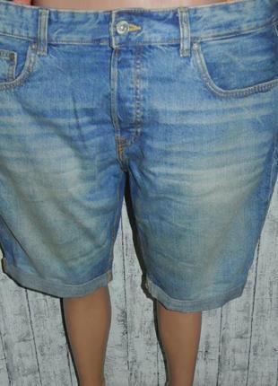 Шорты бойфренды джинсовые большой размер 3xl 18р. 36р.