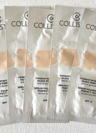 Сollistar тональная основа-сыворотка 2 beige пробники
