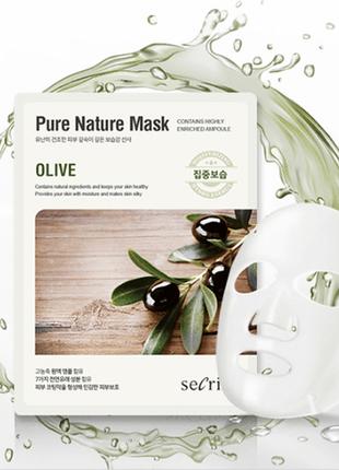 "Тканевая маска для лица ""олива"" (корейская косметика)"