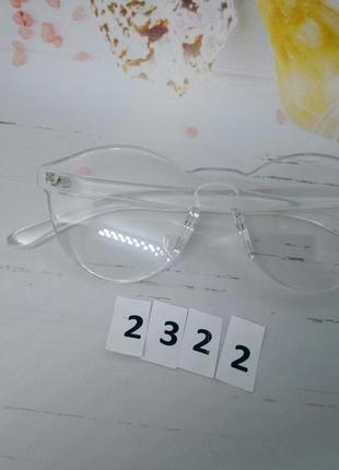 Прозорі окуляри без оправи