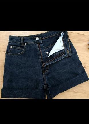 Очень крутые актуальные шорты асфальтного цвета джинсовые с высокой посадкой!!!!