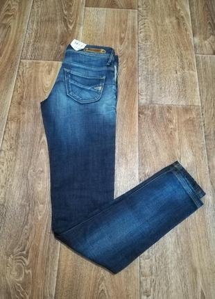 Супер джинсы узкачи