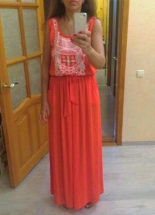 Длинное  яркое очень красивое и нарядное платье-брюки