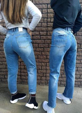 Джинсы - женские (синие)