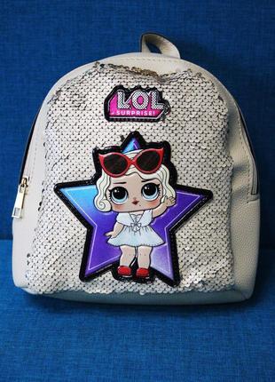 Двусторонние паетки! маленький рюкзак для девочки кукла лол мини рюкзачок lol еко кожа