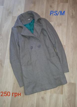 Пальто шерстяное трапеция свободное