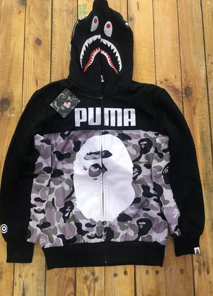 Стильный худи bape x puma full zip принт акула