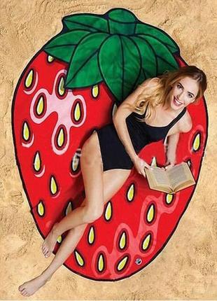 Пляжный коврик яркая клубничка арт. 1466