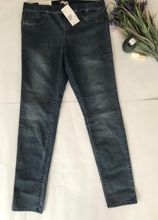 Узкие скины/серые скины/узкие джинсы