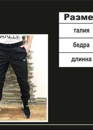 Прочные спортивные штаны {все размеры}4 фото