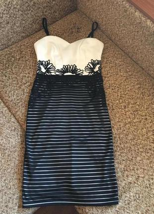 Изысканное облегающее платье миди