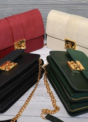 Женские сумки на с ручкой цепочкой в ассортименте