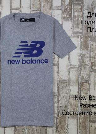 Классная футболка от new balnce