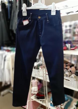 Стрейчевые штаны на девочку от 8 до 12 лет