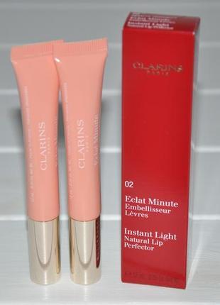 Блеск для губ clarins eclat minute instant  light natural lip perfector тон 02 apricot