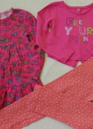 Big sale! комплект набор реглан, платье, штаны лосины на 3-5 лет