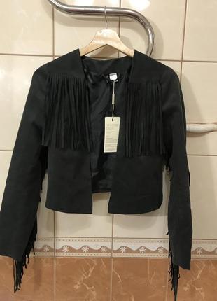 Кожаная куртка пиджак жакет куртка с бахромой