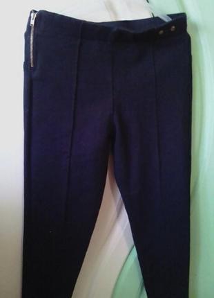 Школьные укороченные брюки