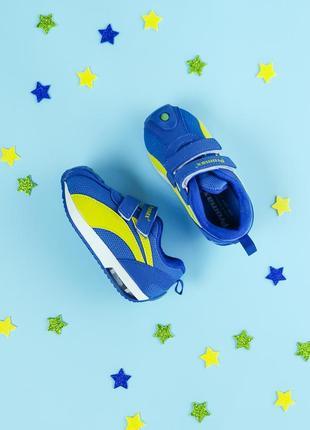 Кроссовки светящиеся promax 1509/1 сине-желтый