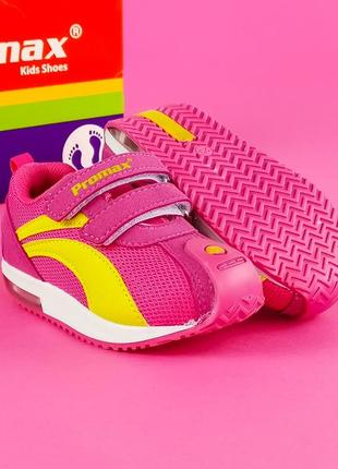 Кроссовки светящиеся promax 1509/4 розовый с желтым