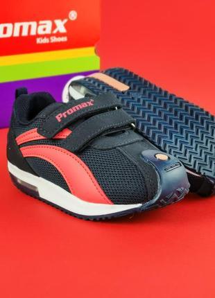 Кроссовки светящиеся promax 1509/6 сине-розовый
