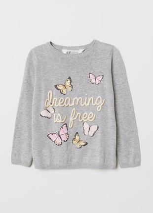 Тонкий свитер для девочки h&m, р. 8-10