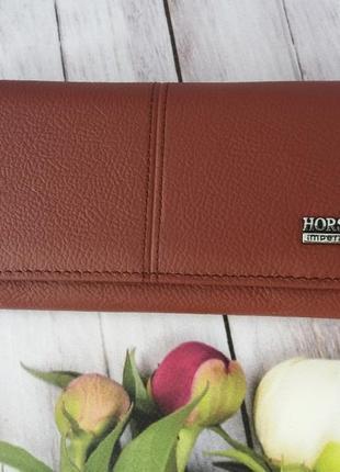 Женский кошелек из натуральной кожи кожаный гаманець шкіряний жіночий