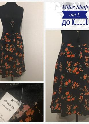 Очаровательная, легкая юбка в цветочный принт🌼 трапеция