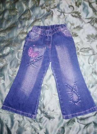 Красивые джинсики