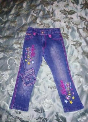 Плотненькие джинсики