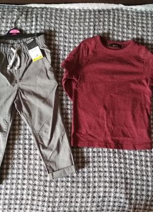 Шикарный набор брюки +  реглан