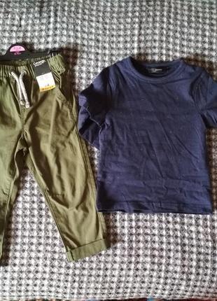 Легкий  набор кофта и штаны