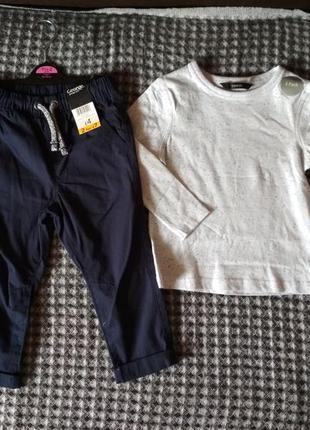 Шикарный набор для мальчика штаны + кофта