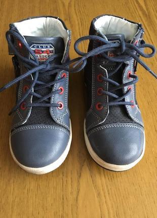 Ботинки кожаные 25 размер( польша)