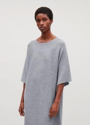 Платье свитер шерсть оверсайз cos