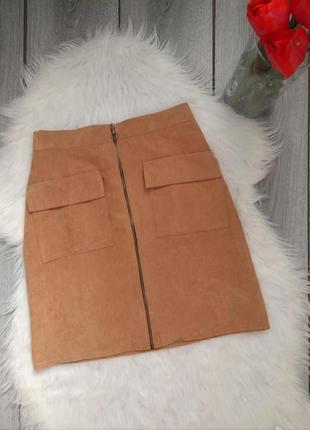 Актуальная юбка на молнии с карманами