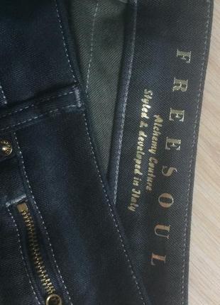 Freesoul  джинсы италия пот  44  см
