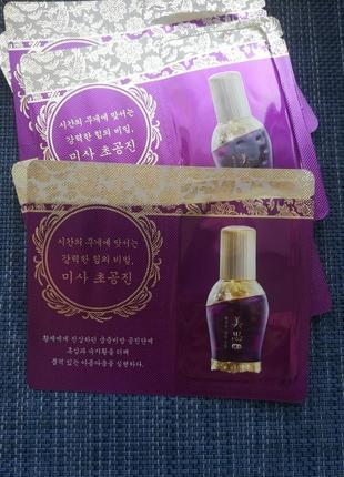 Антивозрастное премиум масло для лица missha misa cho gong jin first oil пробники