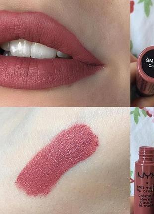 Матовая губная помада nyx soft matte # 19 cannes оригинал