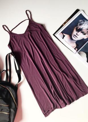 Очень красивое легкое платье