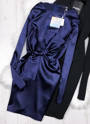 Неймовірна сатинова сукня missguided