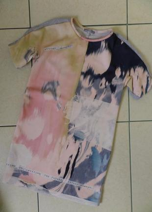 Zara s трикотажне плаття