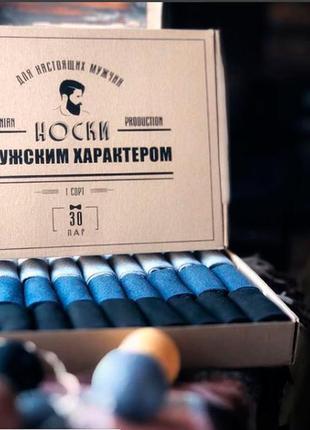 Носки мужские в кейсе, 30 пар. отличный подарок6 фото