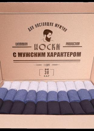 Носки мужские в кейсе, 30 пар. отличный подарок3 фото