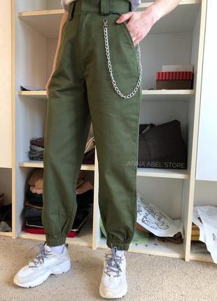 Свободные котоновые штаны джогеры с цепью нюд