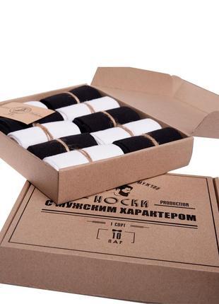 Мужские носки/10 пар/классические однотонные/подарок8 фото